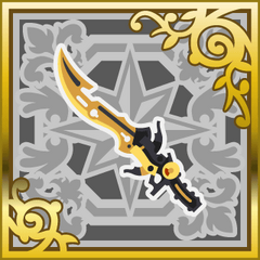 Axis Blade (SR+).
