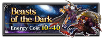 FFBE Beasts of the Dark