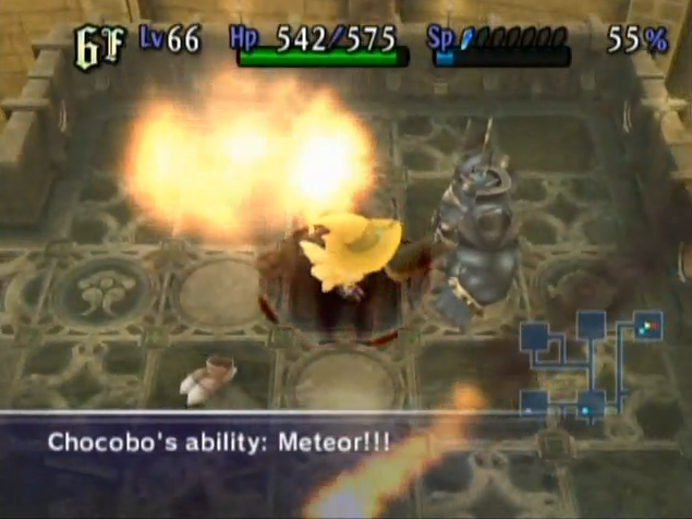 File:FFFCD Meteor.PNG
