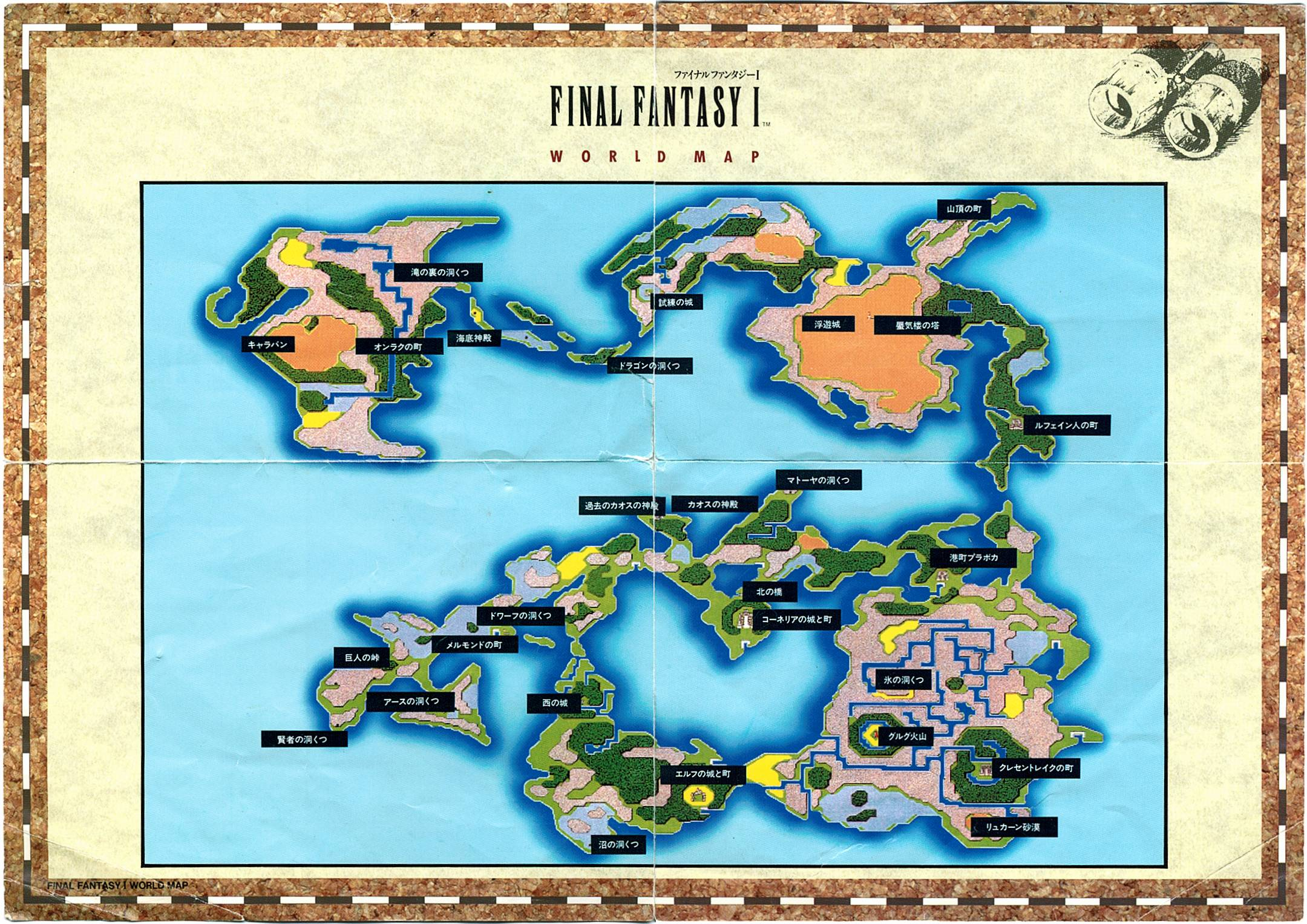 World map | Final Fantasy Wiki | FANDOM powered by Wikia
