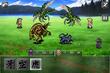 Bushido-FFVI-iOS