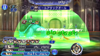 DFFOO HP Heal All