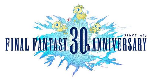 FF30A Logo