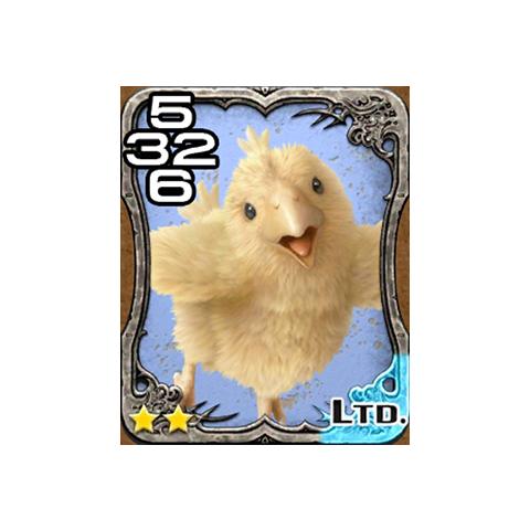 Chocobo chick.