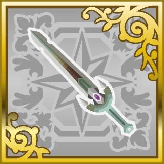 Zwill Blade (SR).