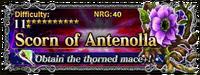FFBE Scorn of Antenolla