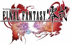 Final Fantasy Type-0
