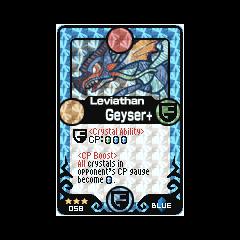 058 Geyser+