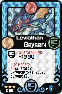 LeviGeyserPlus