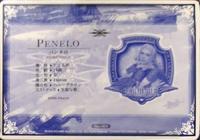 Penelo-003-xiipin-card