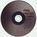 FFXI C Disc