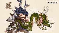 Final fantasy xiv online YearOfTheDragon