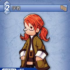 Scholar trading card (Aqua).