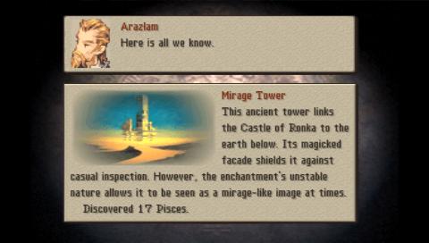 File:Wonder - Mirage Tower.png