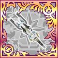 FFAB Calamity Blade UR