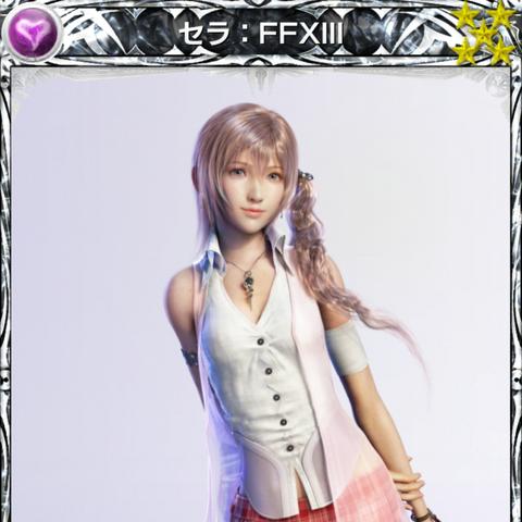 Rank 5 ability card.