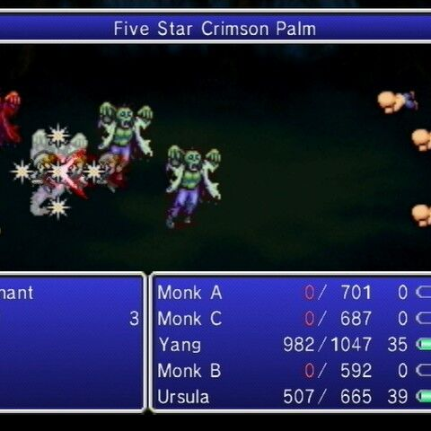Five Star Crimson Palm.