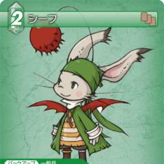 Trading card of a Moogle as a Thief.