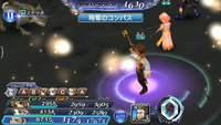 DFFOO Fires of War