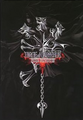 Dirge of Cerberus Final Fantasy VII OST Limted Cover.PNG