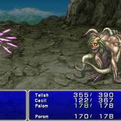 Cursed Elegy (PSP).