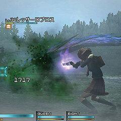 Viral Spray (PSP).