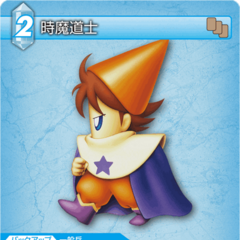 Trading card (Time Mage).