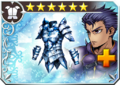 DFFOO Diamond Armor (II)+
