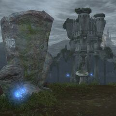 Stone with Oschon's symbol <i>Final Fantasy XIV</i>.
