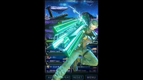 Final Fantasy Brave Exvius JP ~CG Jake Limit Burst~