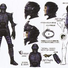 PSICOM Ranger.