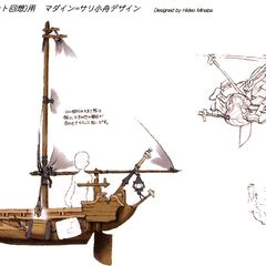 Concept artwork of the boat from Madain Sari that Dagger and her mother used to escape.