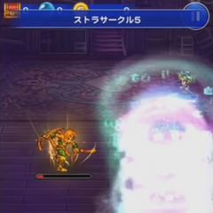 Stellar Circle 5 as an enemy ability.