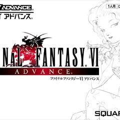 Обложка японской версии для GBA