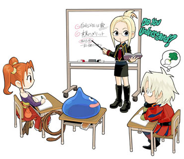 File:ItadakiQuistisTutor.jpg