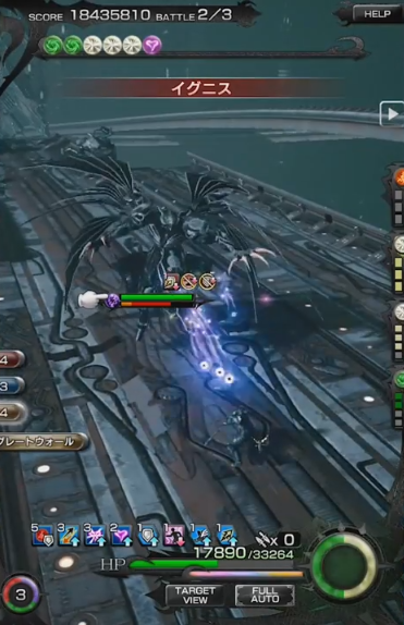 Ignis Ability Final Fantasy Wiki Fandom Powered By Wikia