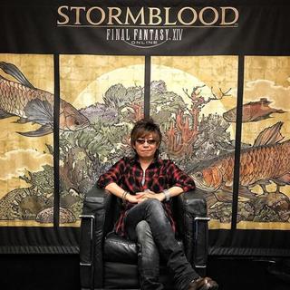 Yoshida presentando la colaboración <i><a href=