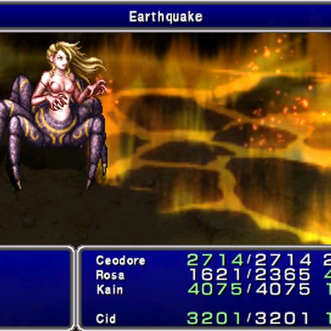 Earthquake.