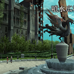 Fountain Courtyard (PSP).