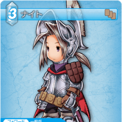 Knight trading card.