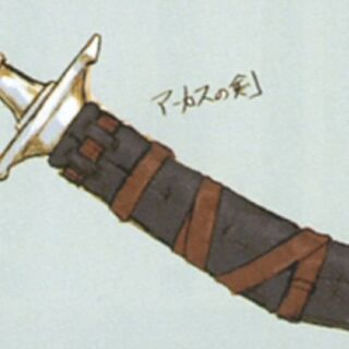Concept artwork of the sword that is always at Marcus's side.