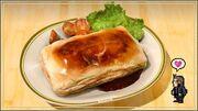 Мясной пирог Рогозуб
