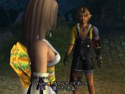 180px-Yuna and tidus in besaid