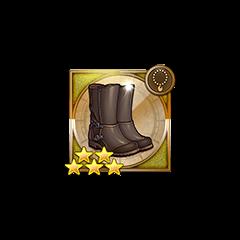 Quasimodo Boots.