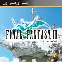 Японская обложка PSP-версии.