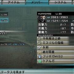 As estatísticas de Kurasame.