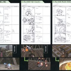Limit Break concept arts for <i>Final Fantasy VII</i>.