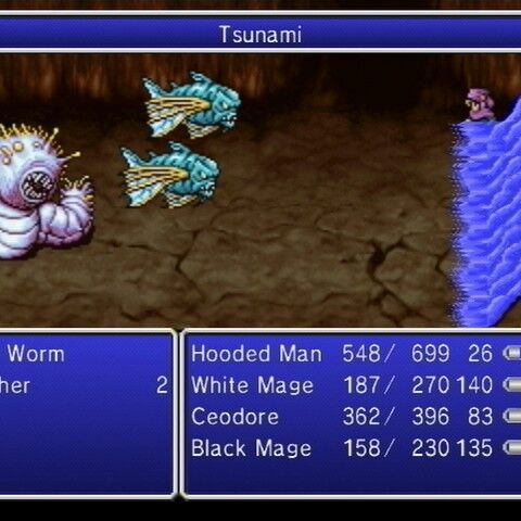 Tsunami (Wii).