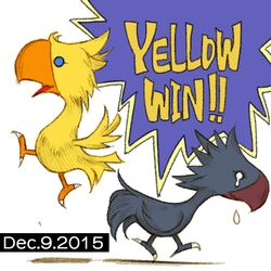 Yellow-Win-FFXV-Chocobo-Art