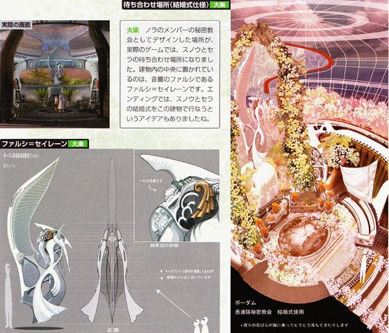 File:Bodhum concept3.png